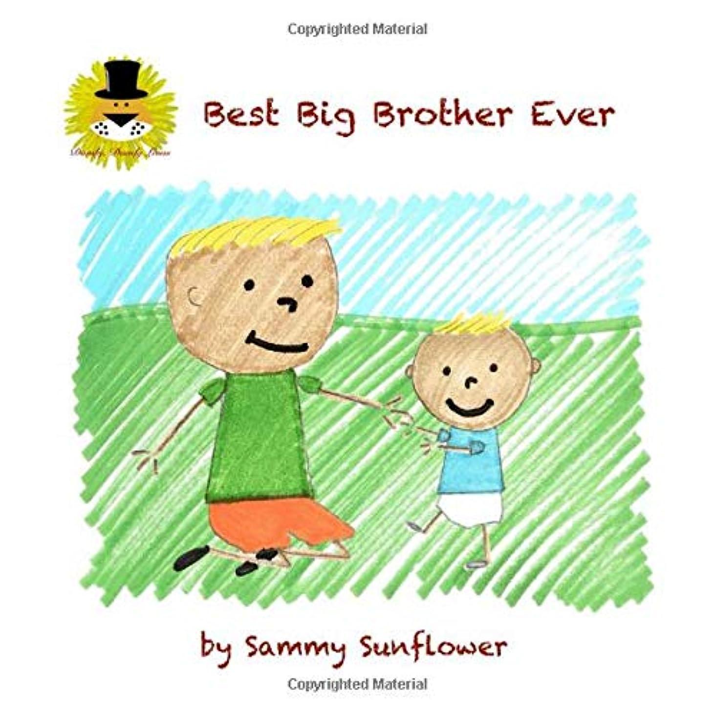 変形校長二次Best Big Brother Ever (Dandy, Dandy Lions)