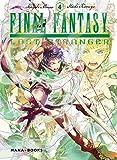 Final Fantasy : Lost Stranger T04 (4)
