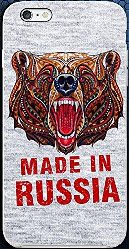 Funda para teléfono móvil Rusia Putin compatible con LG G3, diseño de oso