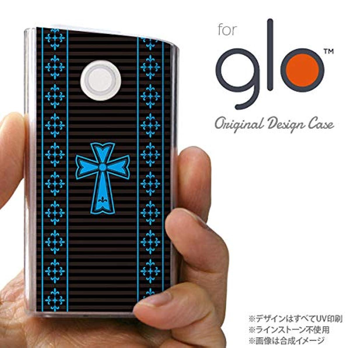 豊富にスペルカストディアンglo グローケース カバー グロー ゴシック 黒×水色 nk-glo-1009