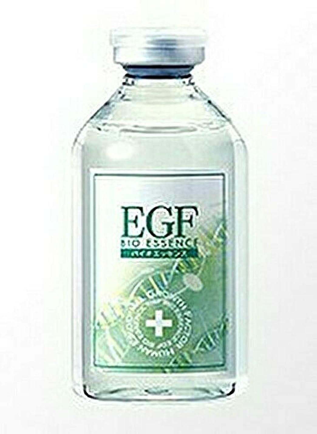 避難生産的製油所EGFバイオエッセンス 60ml