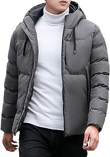 ダウンジャケット メンズ 中綿ジャケット ダウンコート コート アウター ウインドブレーカー ブルゾン 綿入れ 無地 厚手 防風 防寒着 大きいサイズ