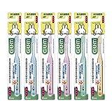 GUM(ガム) デンタル こども 歯ブラシ #87 [永久歯期用 / ふつう] 6本パック+ おまけつき【Amazon.co.jp限定】