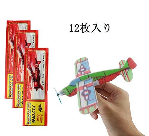 ソフトグライダー アソートセット 12枚入り キッズ フライング グライダー 飛行機 おもちゃ 組み立てやすい Pichidr
