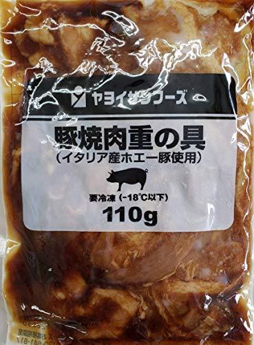 一人用 豚焼肉 重の具 ( イタリア産 ホエー豚 使用 ) 110g×40P 業務用 冷凍 丼