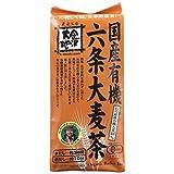 金沢大地 国産有機六条大麦茶 400g