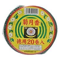 菊月香 20巻×5個