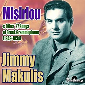 Misirlou & Other 27 Songs Of Greek Grammophone (1949-1954)