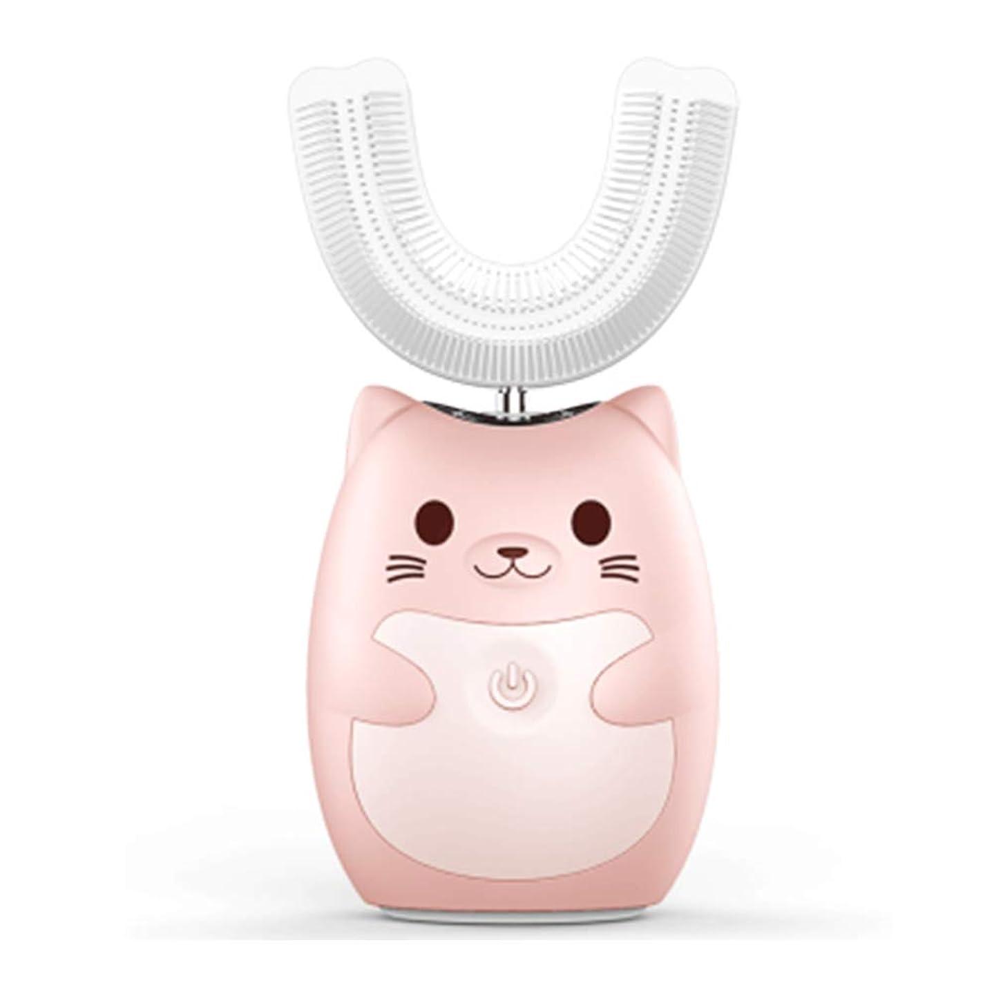 天皇バイパス午後子供、子供の子供の赤ちゃんに愛されている3-6-12ソニック自動歯ブラシ、U字型の怠zyな人口、3次元自動充電、-Pink