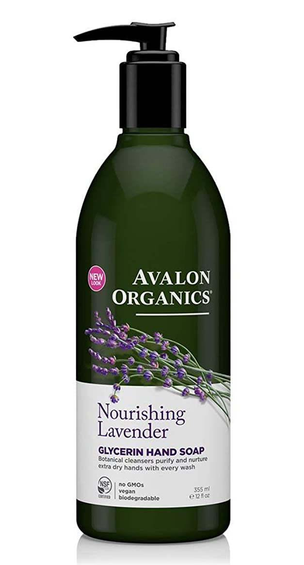 不承認通行料金裂け目Avalon Organics Lavender Soap Liquid 355ml