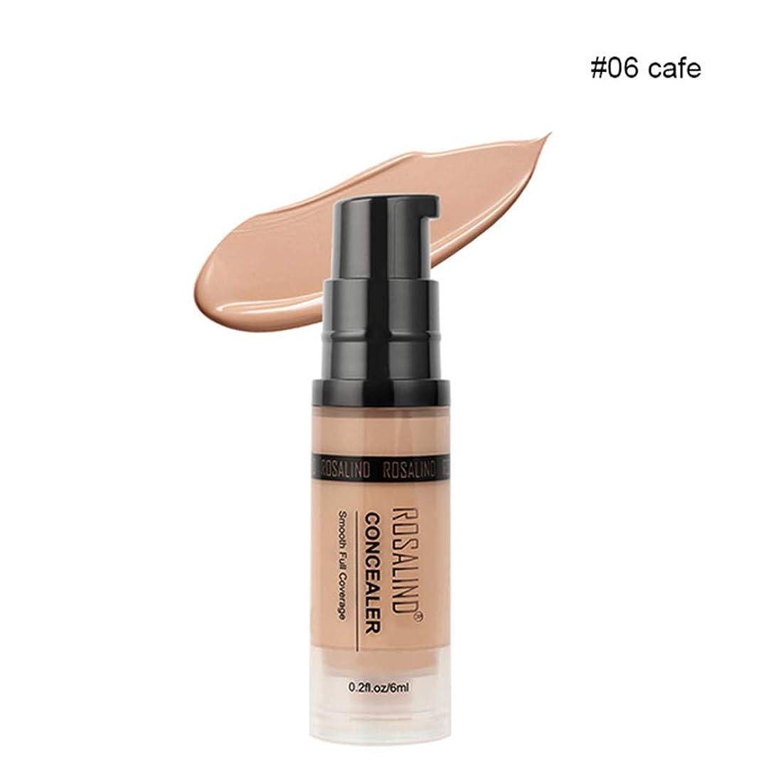 寸法薄汚い本質的ではないコンシーラーフェイシャルコレクターフル 適用範囲長持ちする化粧用ファンデーションクリーム (6)