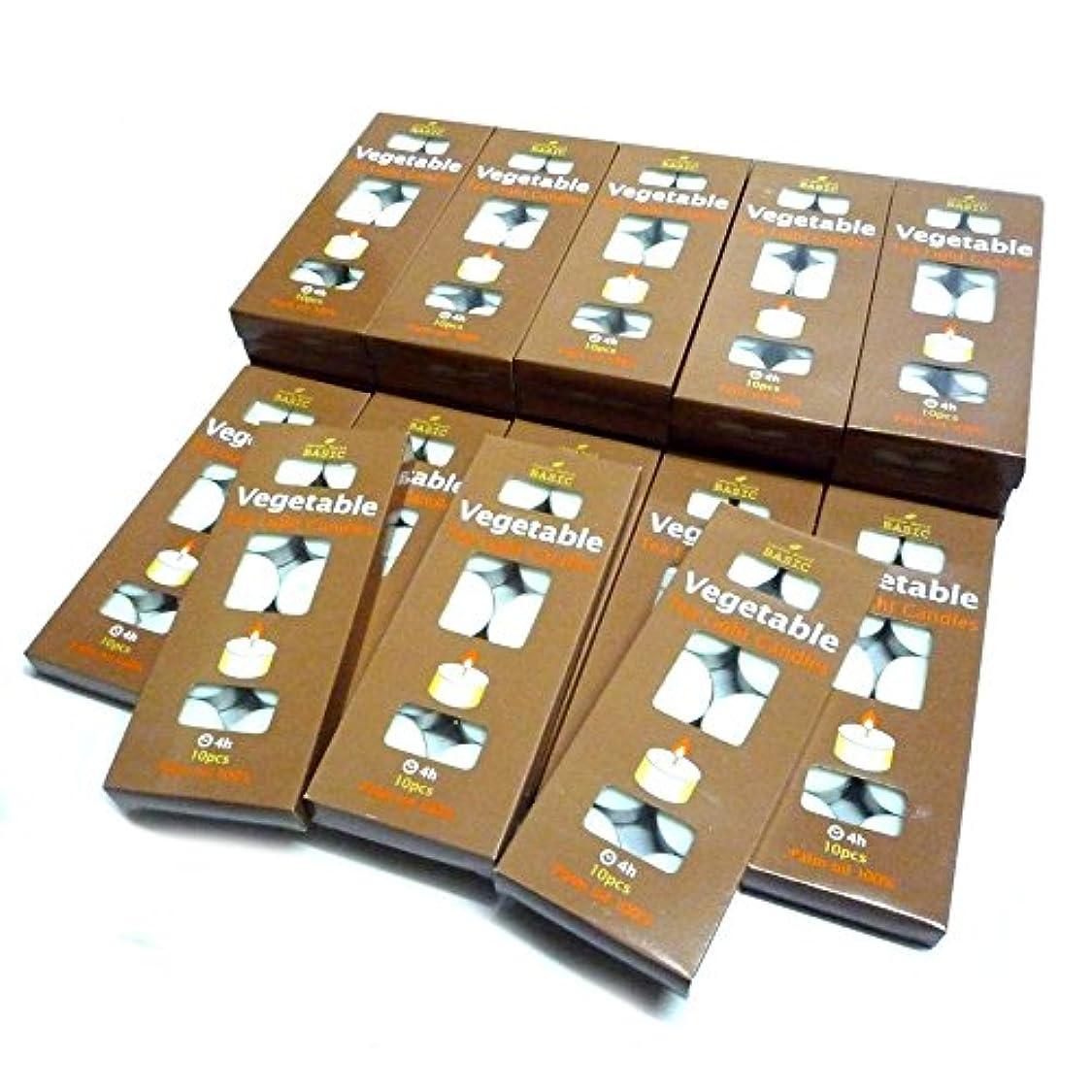 とにかく異なる伝染性の【50セット】 ベジタブルティーライト キャンドル (10個入)