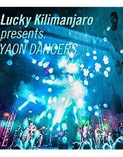 Lucky Kilimanjaro presents. YAON DANCERS [Blu-ray]