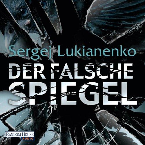 Der falsche Spiegel audiobook cover art