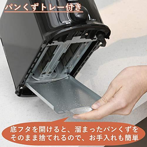 [山善]ポップアップトースター焼色調節2枚焼き開閉式底ふた6枚切り8枚切りブラックYUA-801(B)[メーカー保証1年]