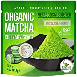 Kiss Me Organics Matcha Green Tea Powder - Organic Japanese Culinary Grade Matcha - 4 ounces (113...