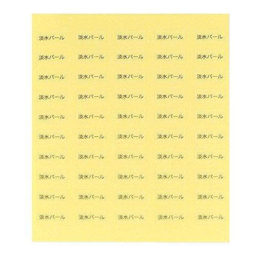 台紙用シール 10×5mm 石名・素材名 アクセサリー台紙用 日本製 (淡水パール・透明, 250枚)