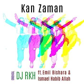 Kan Zaman (feat. Emil Bishara & Ismael Habib Allah)