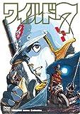 TOKUMA Anime Collection『ワイルド7』 [DVD] image