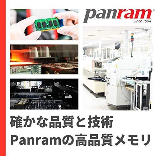 『CFD販売 デスクトップPC用メモリ PC4-17000(DDR4-2133) 8GB×2枚 288pin DIMM (無期限保証)(Panramシリーズ) W4U2133PS-8G』のトップ画像