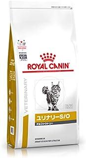 【2袋セット】ロイヤルカナン 食事療法食 猫用 ユリナリーS/O オルファクトリー ドライ 2kg(旧 pHコントロール2 フィッシュテイスト)