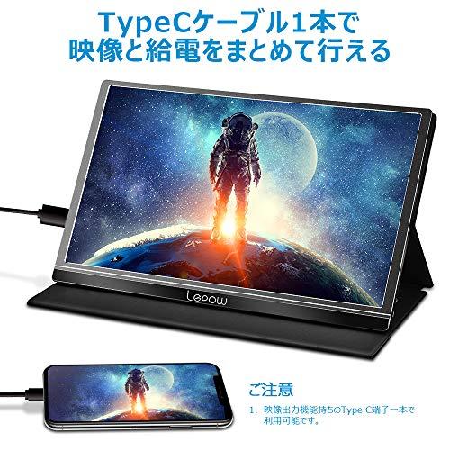 モバイルモニター 15.6インチ Lepow IPSパネル 1920x1080F NTSC97.6% 非光沢 ノングレア 9mm薄い 軽量 ノートパソコン・デスクトップ・スマホ・ゲーム機・Apple Mac(thunderbolt 3)・Nintendo Switch・PS4・PS5・ラズパイ・XBOX ONE・Wiiなど対応 USB Type-C/mini HDMI/カバー兼スタンド付 テレワーク リモートワーク 在宅勤務 日本語取扱説明書付き PSE認証済み Z1 グレー