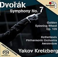Symphony No 7 Golden Spinning Wheel (Hybr)