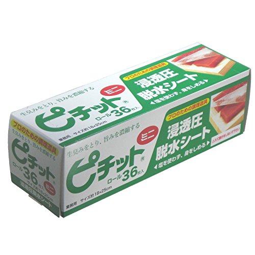 オカモト 業務用ピチット ミニ 36R(36枚ロール)