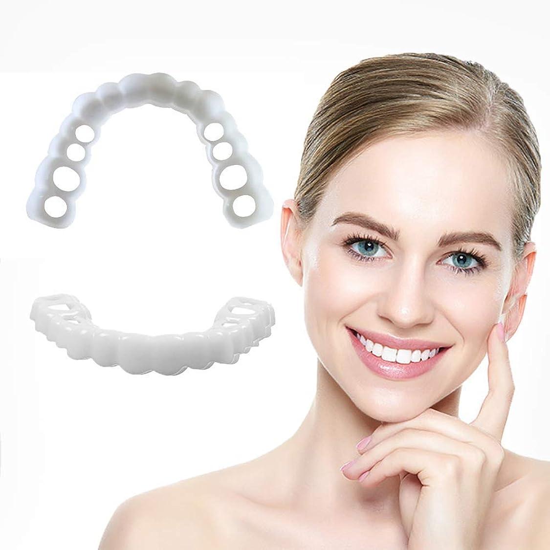 見せます変更署名セットの第二世代のシリコーンのシミュレーションの歯科用義歯を白くする上下の歯の模擬装具,4pcs,Lowerteeth