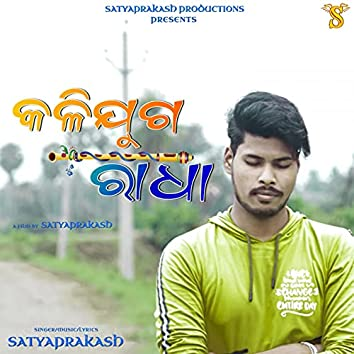 Kalyug Radha (Cover)
