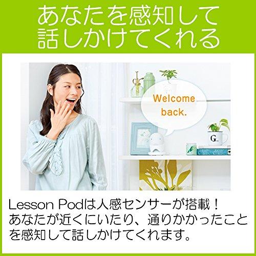 『カシオ デジタル英会話学習機 Lesson Pod レッスンポッド LP-E01』の2枚目の画像