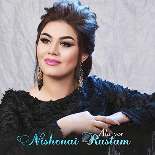 Nishonai Tuyam