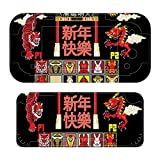 Battle For The New Year Chinese Theme Switch lite exclusive skin, Nintendo Switch sticker protective film, Switch full device exclusive skin sticker protective film