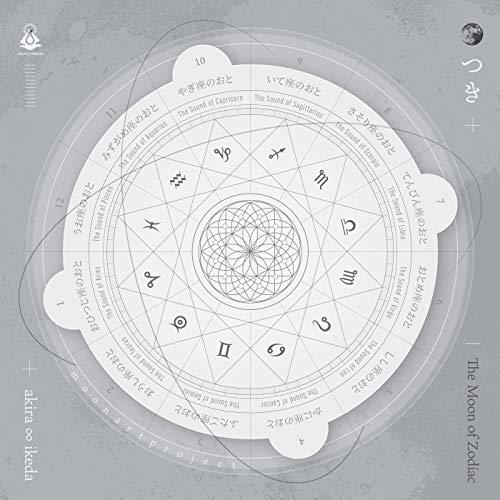 つき -The Moon of Zodiac-