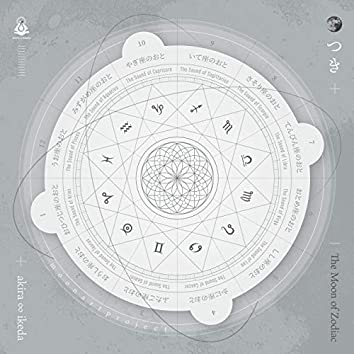 Tsuki -The Moon of Zodiac-
