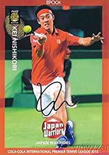 Kei Nishikori 2015 Epoch IPTL Tennis GOLD FOIL Facsimile Signature #7/10 in MINT Condition! Rare Low Numbered Card of Tennis Star!  International Premiere Tennis League! Imported from Japan!