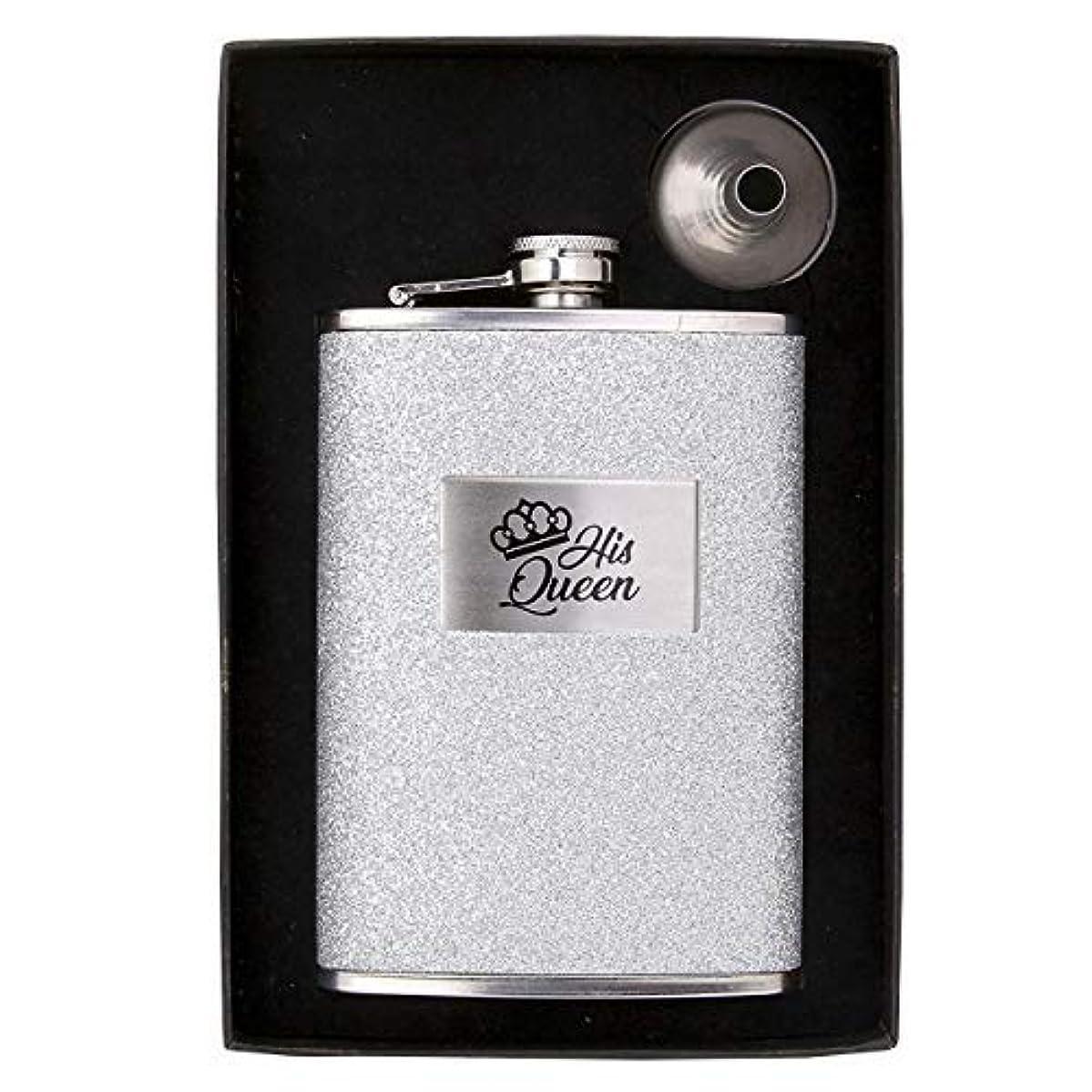 Vastigo 8 oz Food Grade Stainless Steel Flask w/Glitter Wrap