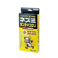 ネズミランチdeコロリ 【まとめ買い12個セット】 K-2064 日本製 Japan