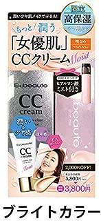 Ex Beaute Actress Skin CC Cream Bright Color + Lotion Mist Madre Alex