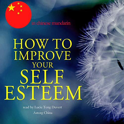 『How to improve your self esteem in Chinese Mandarin』のカバーアート
