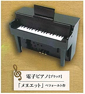 本当に鳴る!奏でよ!ピアノマスコット DEUX [2.電子ピアノ(ブラック)](単品) ガチャガチャ カプセルトイ