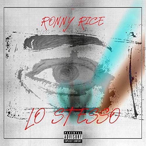 Ronny Rice