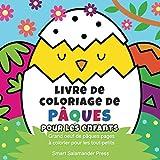 livre de coloriage de pâques pour les enfants: grand oeuf de pâques pages à colorier pour les