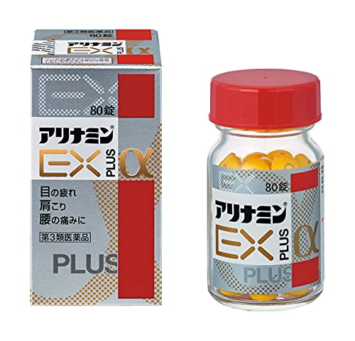 【第3類医薬品】アリナミンEXプラスα 80錠