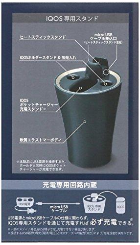 カーメイト車用灰皿iQOS専用ホルダー充電・吸殻入れネイビーDZ429