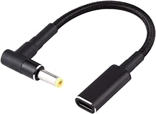 Todayday Light and Beautiful 4.8 x 1.7mm DC Male Power Cable for Laptop Adapter 1.2m,Very Practical Length