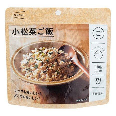 杉田エース『IZAMESHI 小松菜ご飯』