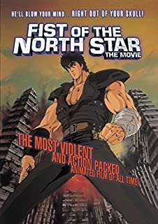 Fist of the North Star: Movie [DVD] [1986] [Region 1] [US Import] [NTSC] (B001SGEUC4) | Amazon price tracker / tracking, Amazon price history charts, Amazon price watches, Amazon price drop alerts