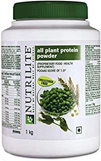 Best amway nutrilite protein powder uses Reviews