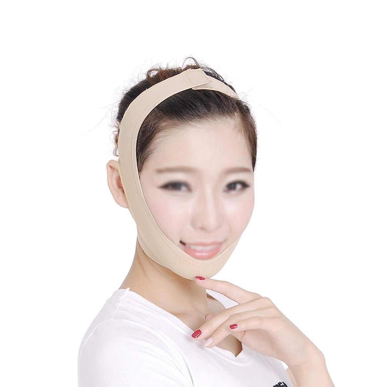 出身地シュリンクヒールフェイシャル減量マスクリフティングフェイス、フェイスマスク、減量包帯を除去するためのダブルチン、フェイシャルリフティング包帯、ダブルチンを減らすためのリフティングベルト(カラー:ブラック、サイズ:M),イエローピンク、S